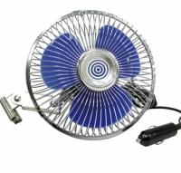 Ventilador Metal 12V Oscilante - Un pequeño ventilador ideal para embarcaciones o caravanas.